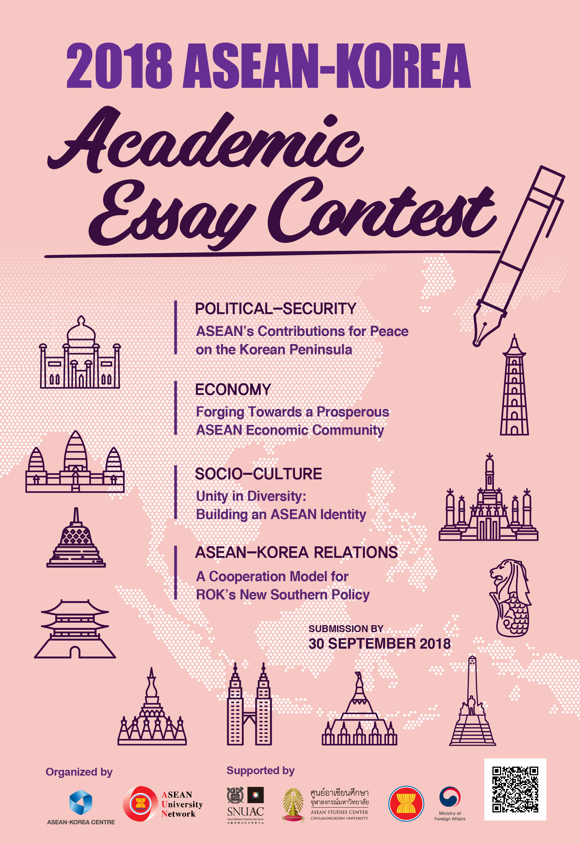 call for papers  aseankorea academic essay contest