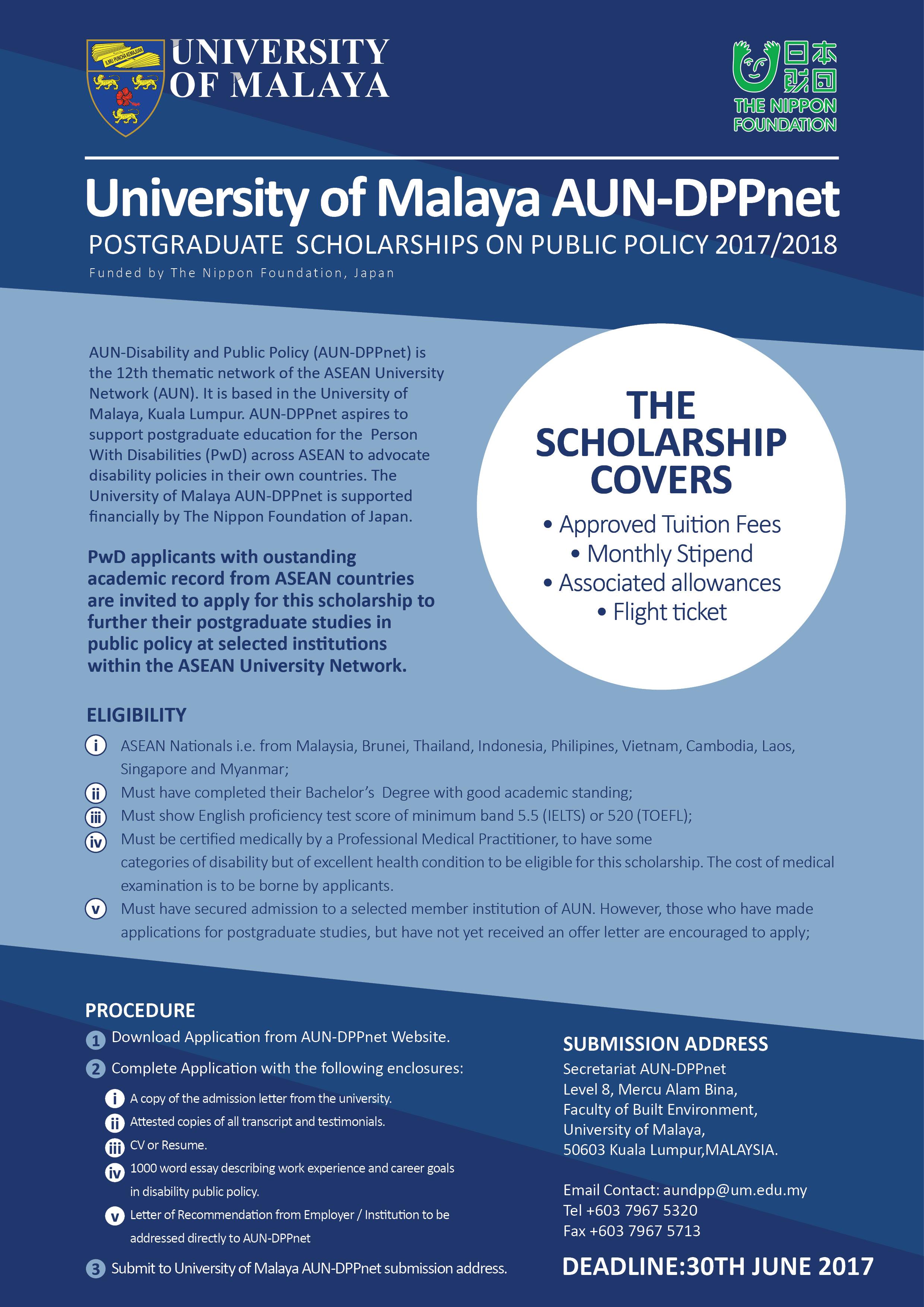 university of malaya aun dppnet postgraduate scholarship on public university of malaya aun dppnet postgraduate scholarship on public policy 2017 2018